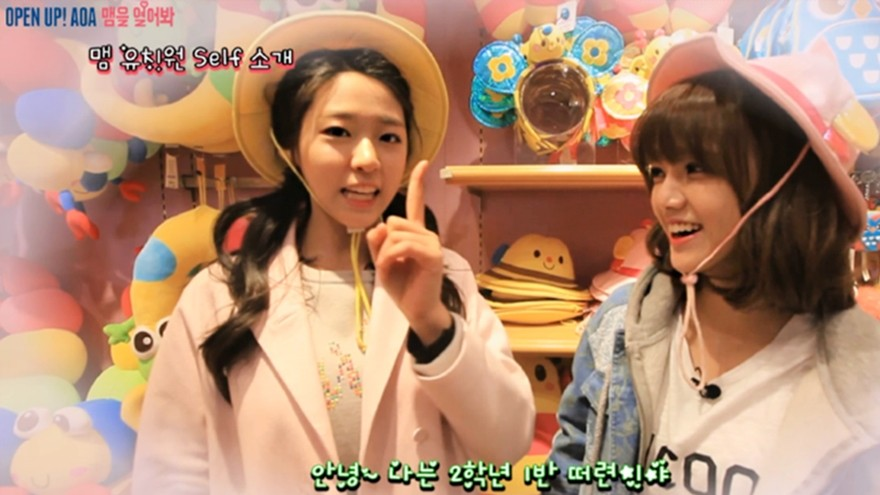 AOA [OPEN UP! AOA]  EP.09 Back to the 90s'