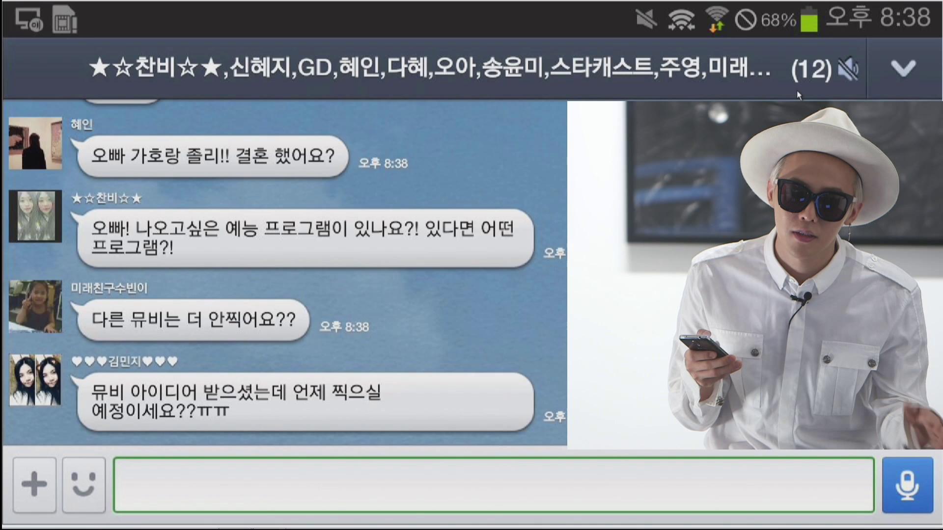 G-Dragon 'SPACE:8' (3)