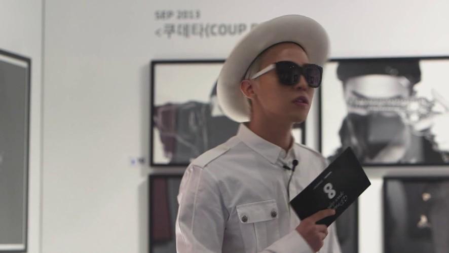 G-Dragon 'SPACE:8' (1)