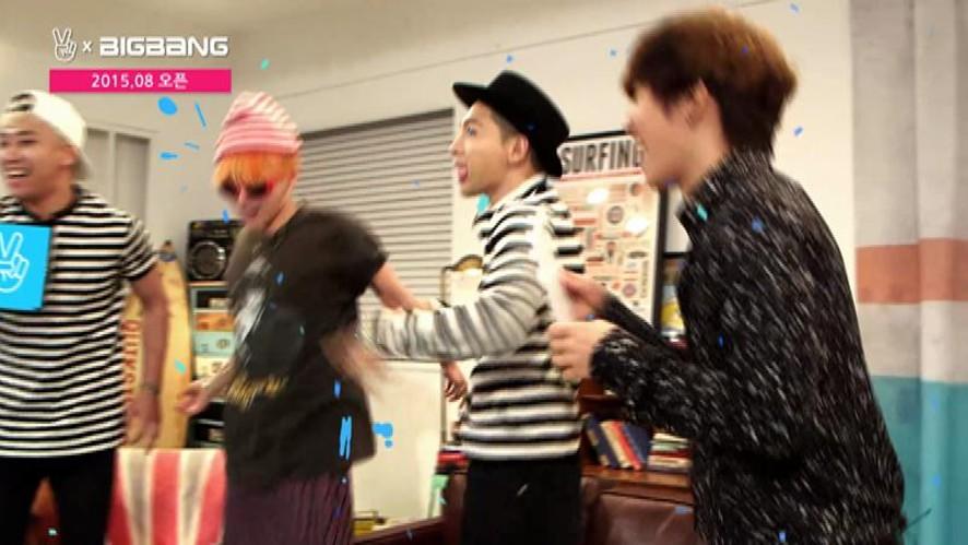 BIGBANG - [V] Star Real Live APP V