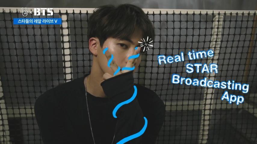 [SPOT] BTS - Star Real Live APP V