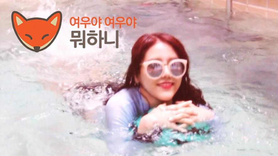 "AOA_Hye Jeong ""Fox's Secret"""