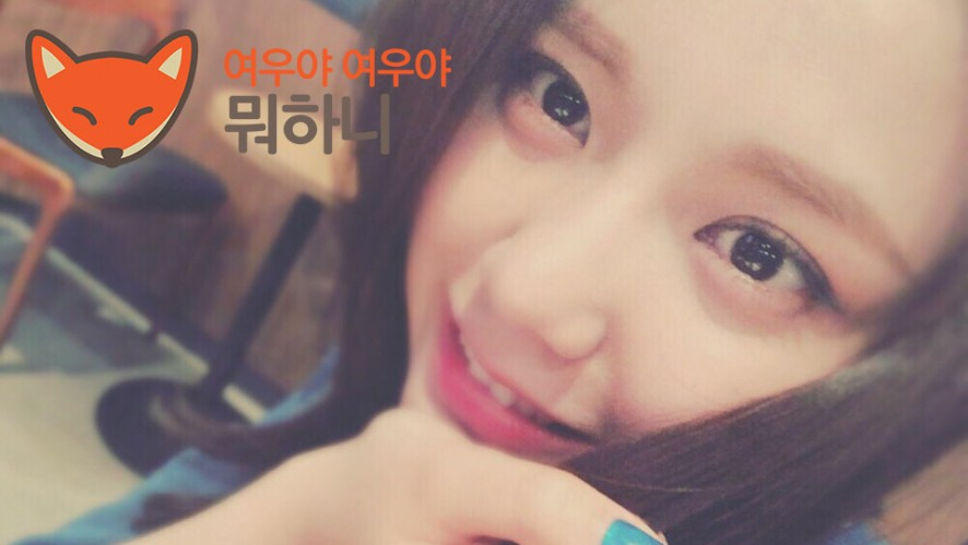 AOA_HyeJeong Fox's Secret#1of2