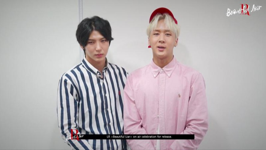 VIXX LR's Incredible time - preview