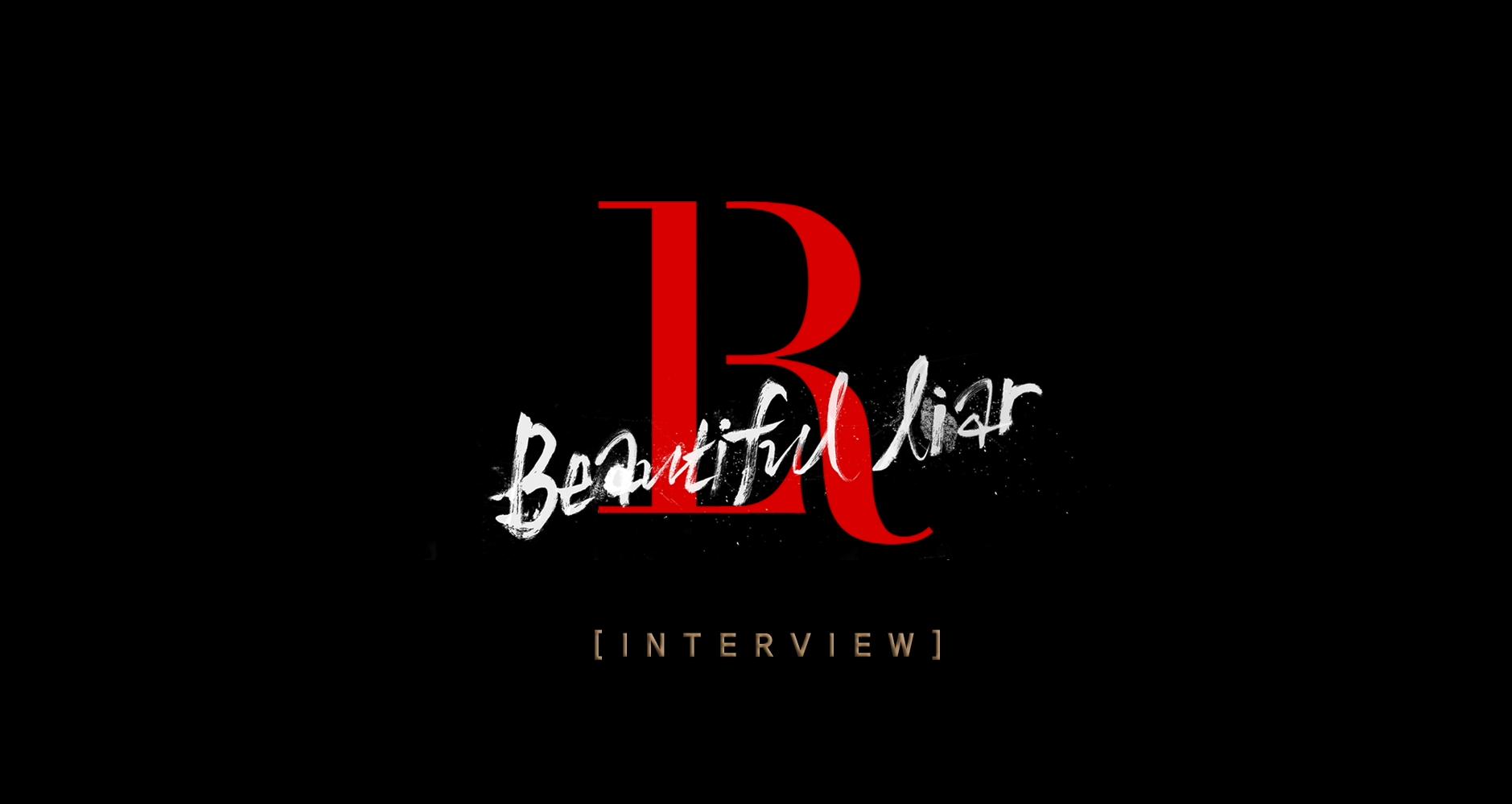 VIXX  LR's mini album  interview!