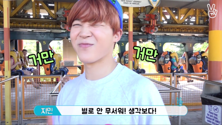 Run BTS! - EP.3 [Theme Park]