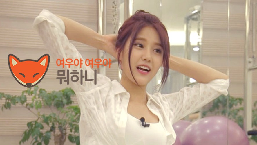 "AOA_Hye Jeong ""Fox's Secret""#3"