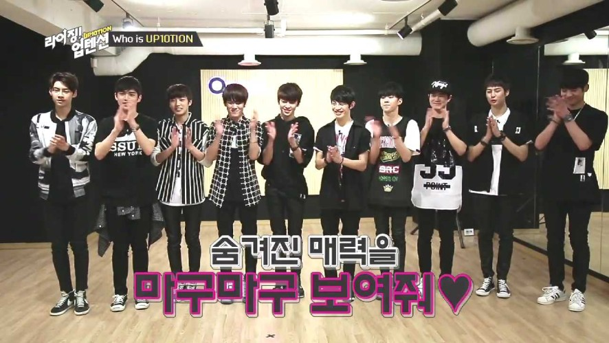 Rising! UP10TION - Chapter1. Rising Star! Who is UP10TION