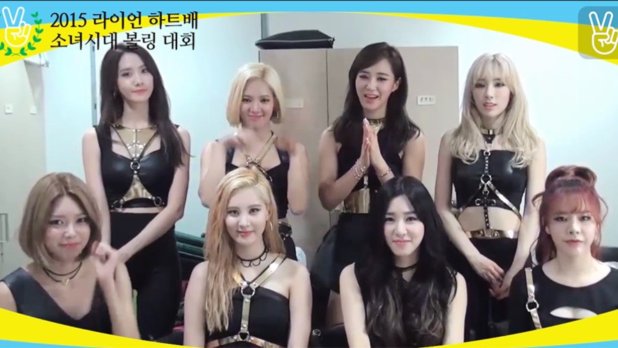 [V] GIRLS' GENERATION Lion Heart Bowling Competition Preview