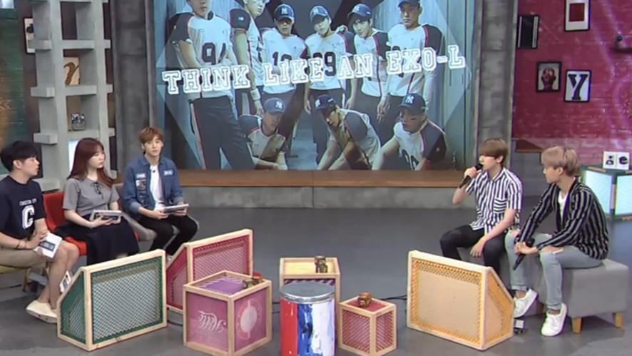 EXO - Think like an EXO-L