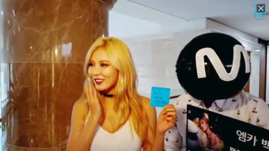 MPD LIVE with Hyuna in Daejeon M COUNTDOWN