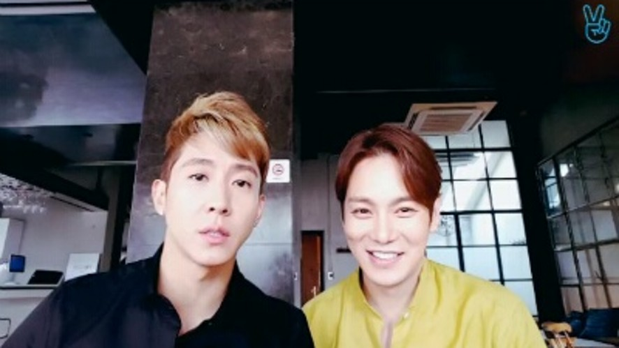 V-App Free Talk with FLY TO THE SKY