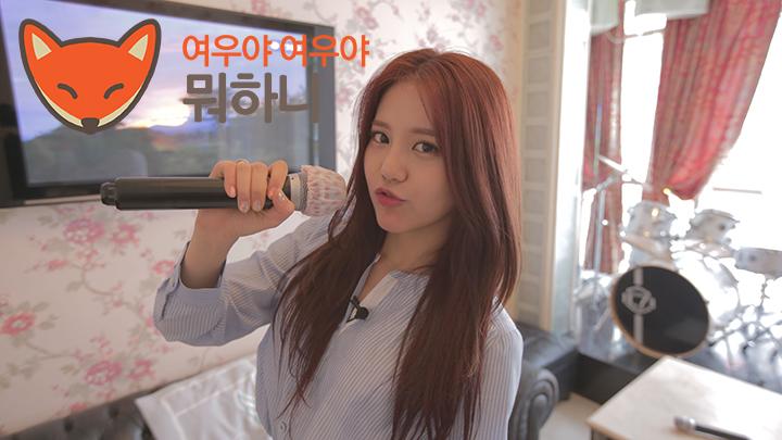 "AOA_Hye Jeong ""Fox's Secret""#5"