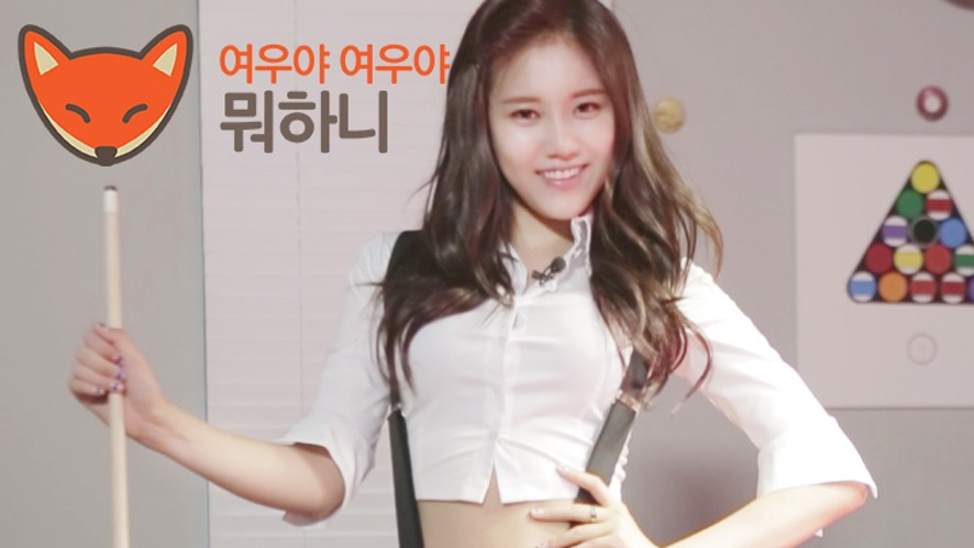 "AOA_Hye Jeong ""Fox's Secret""#7"