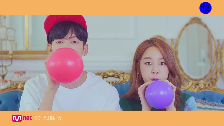 박경(PARK KYUNG) - 보통연애(Ordinary Love) Official Teaser