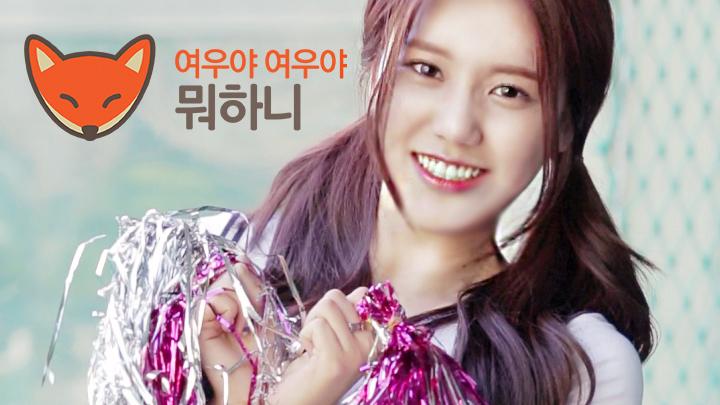 "AOA_Hye Jeong ""Fox's Secret""#8"