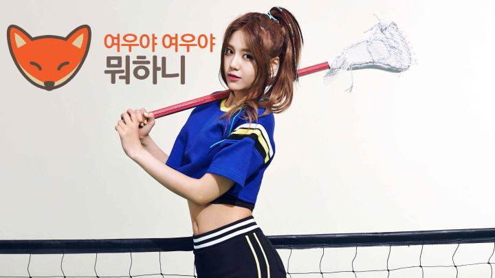 "AOA_Hye Jeong ""Fox's Secret""#9"