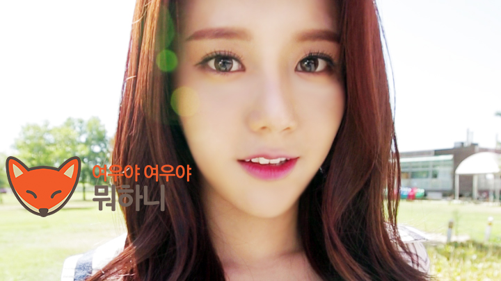 "AOA_Hye Jeong ""Fox's Secret""10"