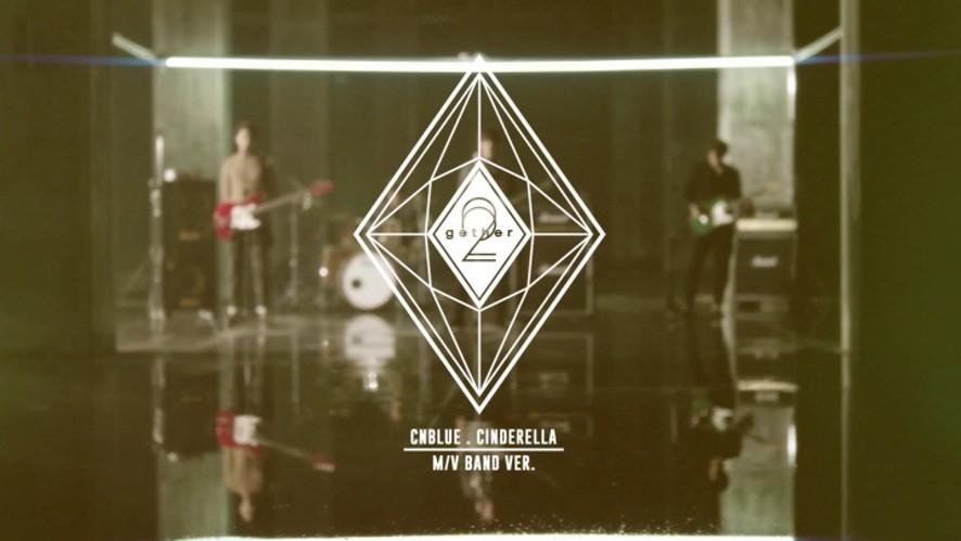 CNBLUE_CINDERELLA_MV Band Ver.