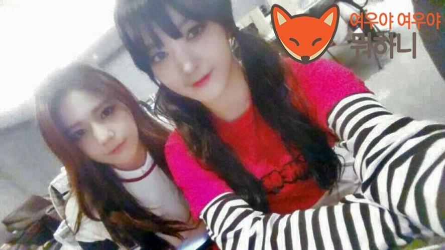 "AOA_ChanMi ""Fox's Secret"" #1"
