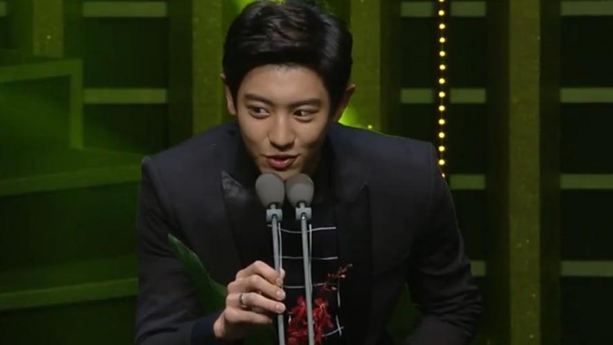2015 Korea Drama Awards 1부