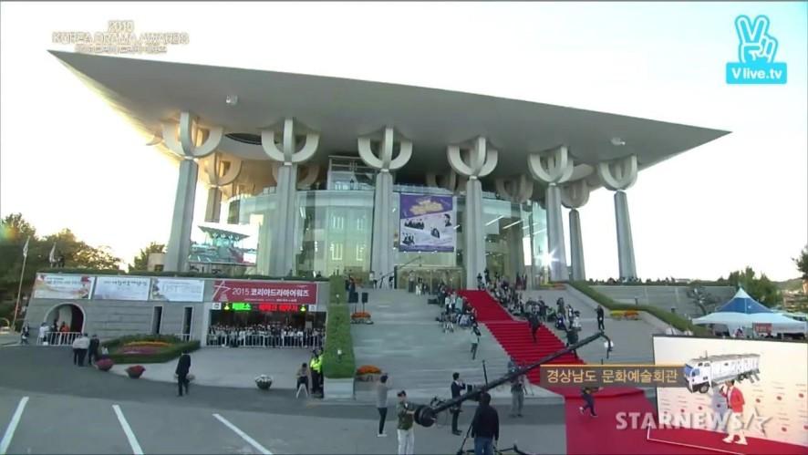 2015 Korea Drama Awards - Red Carpet