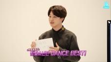 BTS GAYO - track 6