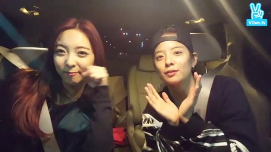 4 Walls LIVE with 엠버&루나