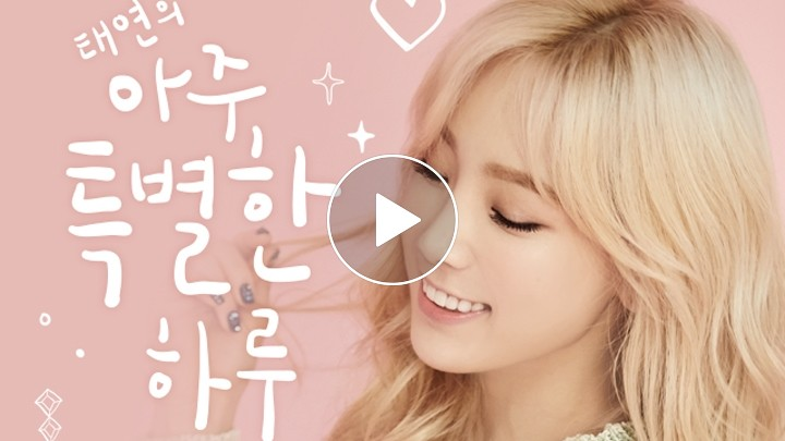 [V LIVE] TAEYEON's very special day