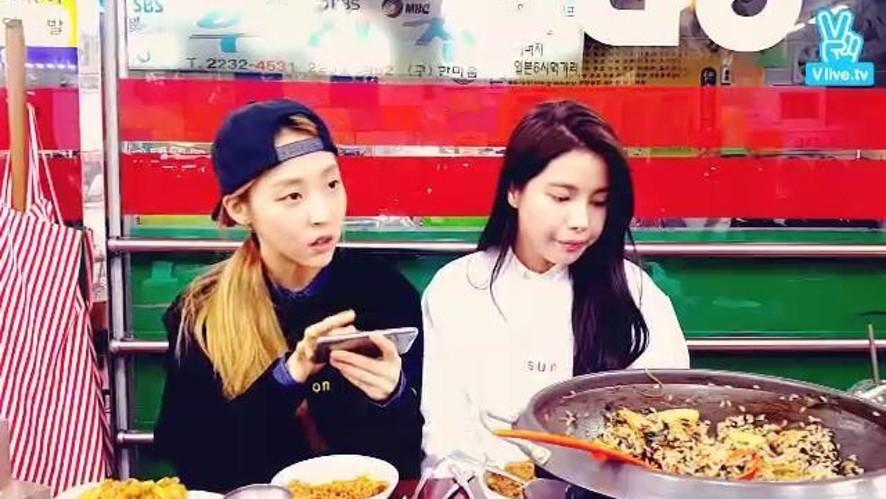 MAMAMOO V TV #17 용콩별콩의 그맛이 알고싶다. <1-2> Spot Live