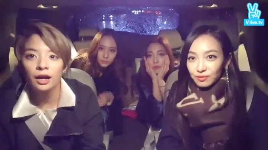4 Walls LIVE with f (x)_1위 기념 방송2