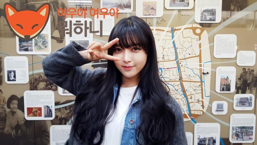 "AOA_ChanMi ""Fox's Secret"" #5"