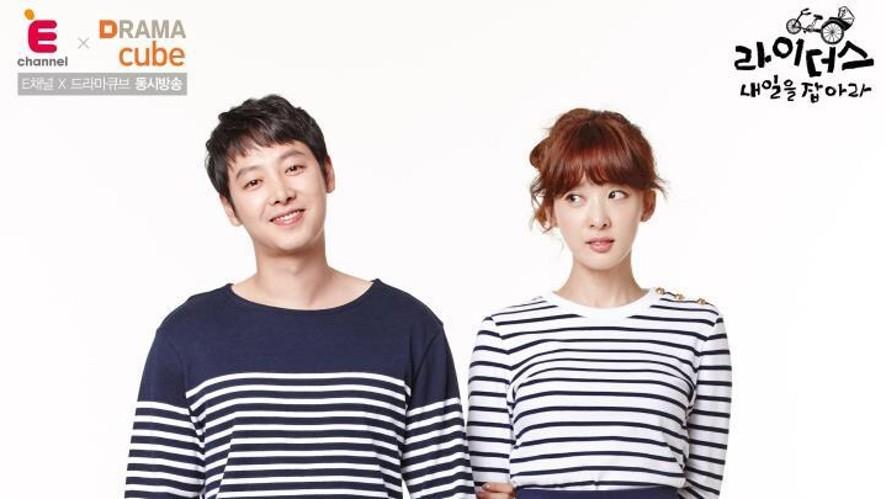 '라이더스' 김동욱, 이청아 스페셜 라이브 ('Riders' Kim Dong Wook, Lee Chung Ah Special Live)
