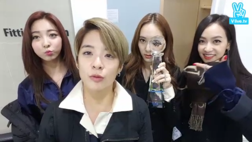4 Walls LIVE with f (x)_1위 기념 방송