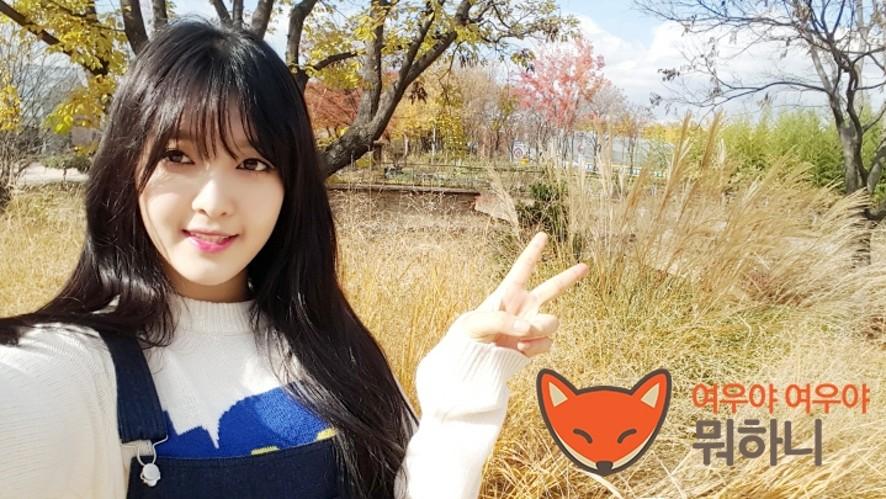 "AOA_ChanMi ""Fox's Secret"" #6"