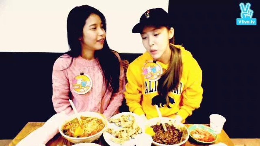 MAMAMOO V TV #18 용콩별콩의 그맛이 알고싶다. <2> Spot Live
