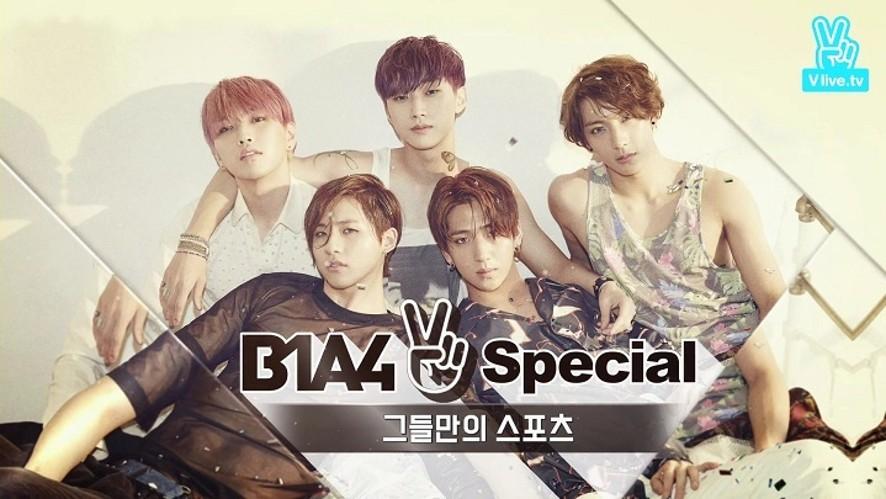 B1A4 V SPECIAL 2