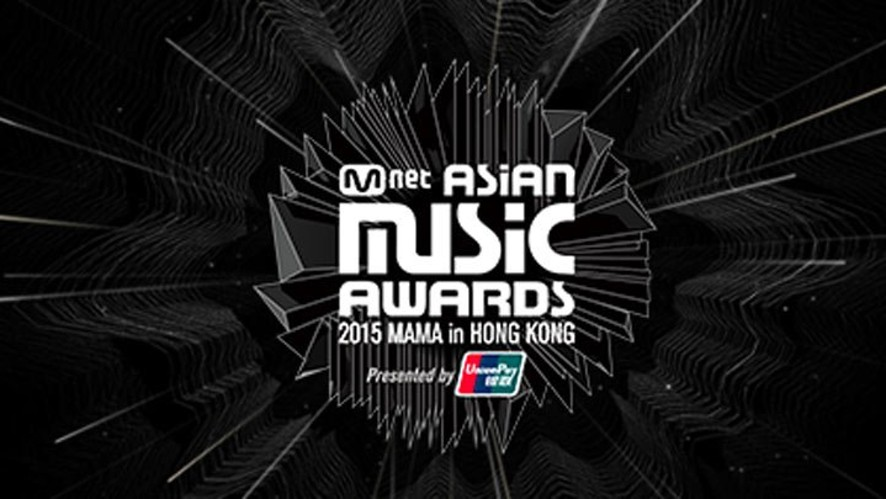 2015 MAMA Artist Welcome Meeting