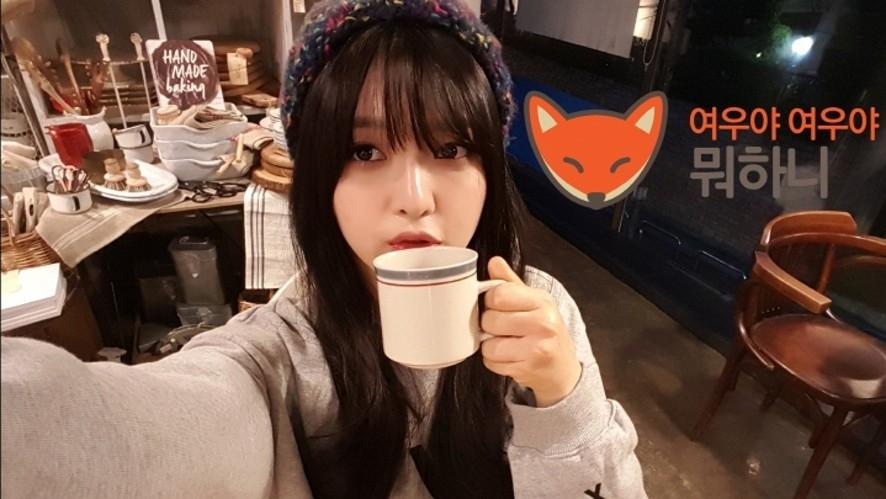 "AOA_ChanMi ""Fox's Secret"" #10"