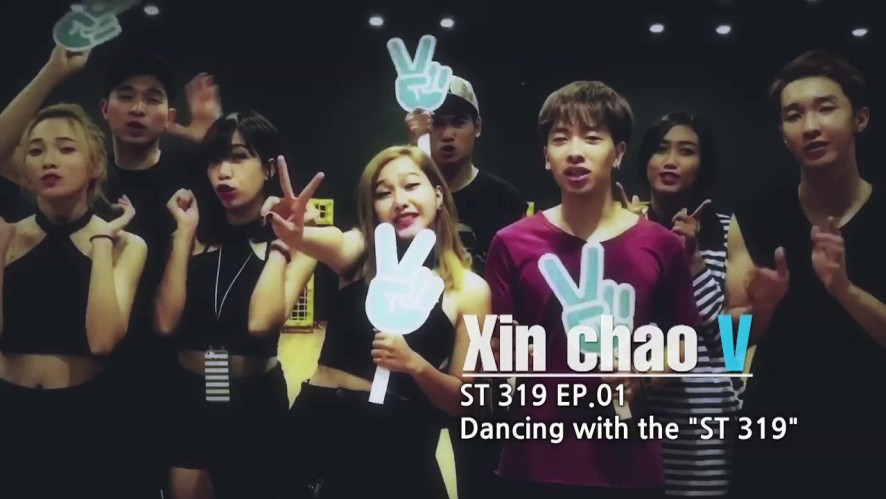 """Dancing with the """"ST 319"""" EP1"""