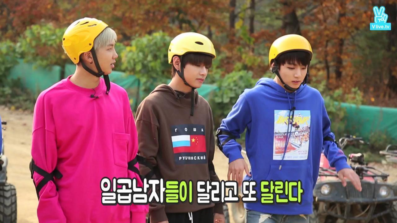 Run BTS! - EP.8 [ 보물찾기 ]
