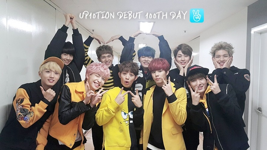 ☆UP10TION DEBUT 100TH DAY★