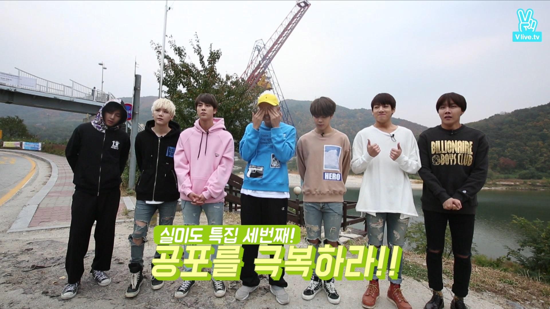 Run BTS! - EP.9 [ 번지점프 ]