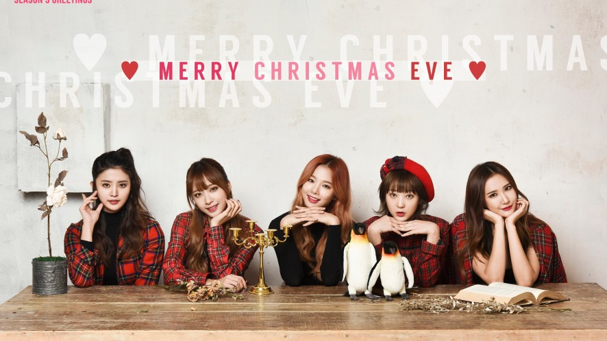 EXID와 함께하는 크리스마스 이브