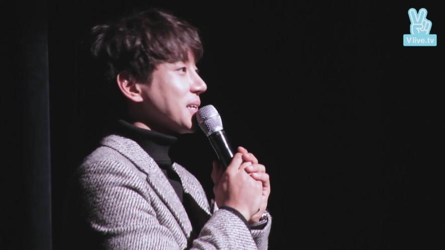 황치열 GUEST CUT in 김태우 concert