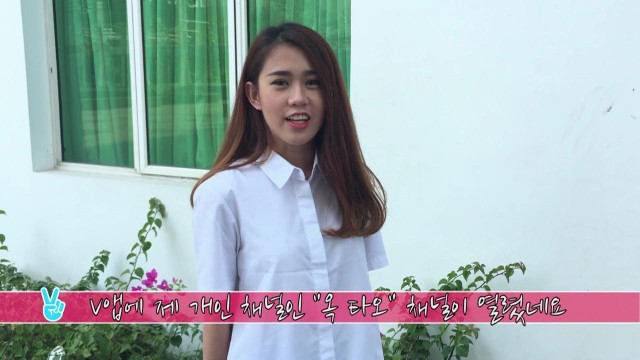 [New] Ngoc Thao Channel Open