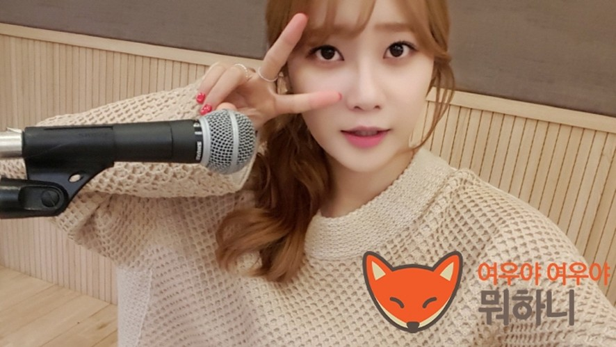 "AOA YUNA_""Fox's Secret Voice"" #2"
