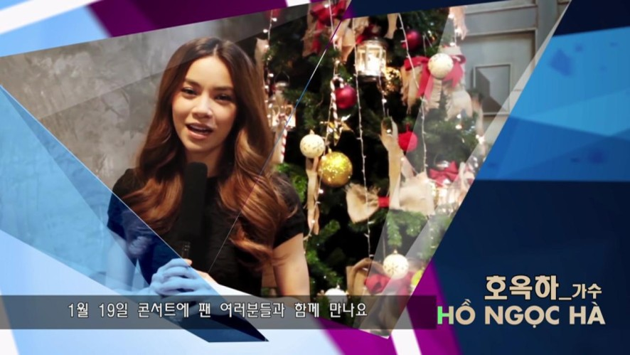 GALA VIETNAM TOP HITS - Hồ Ngọc Hà's Greeting