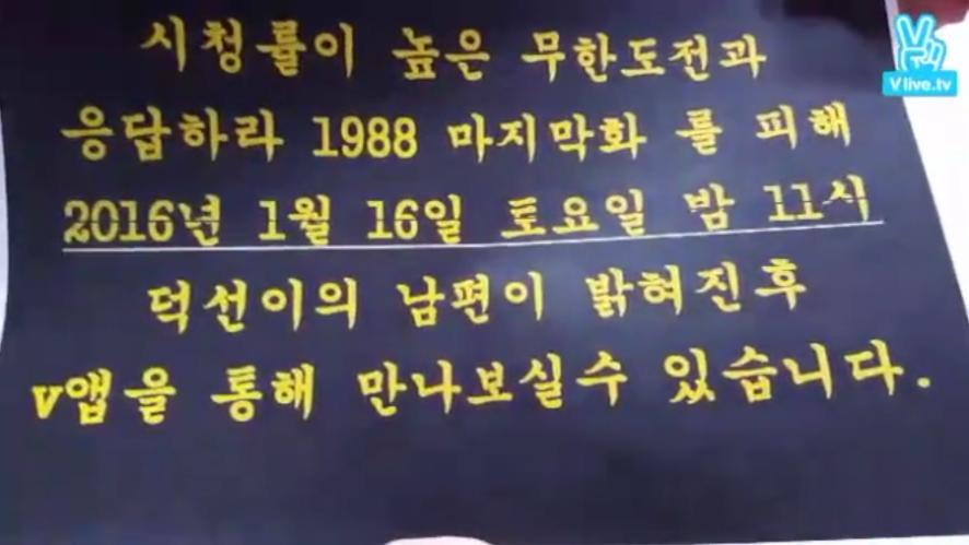 엑젤루션#1 깨어난 수호