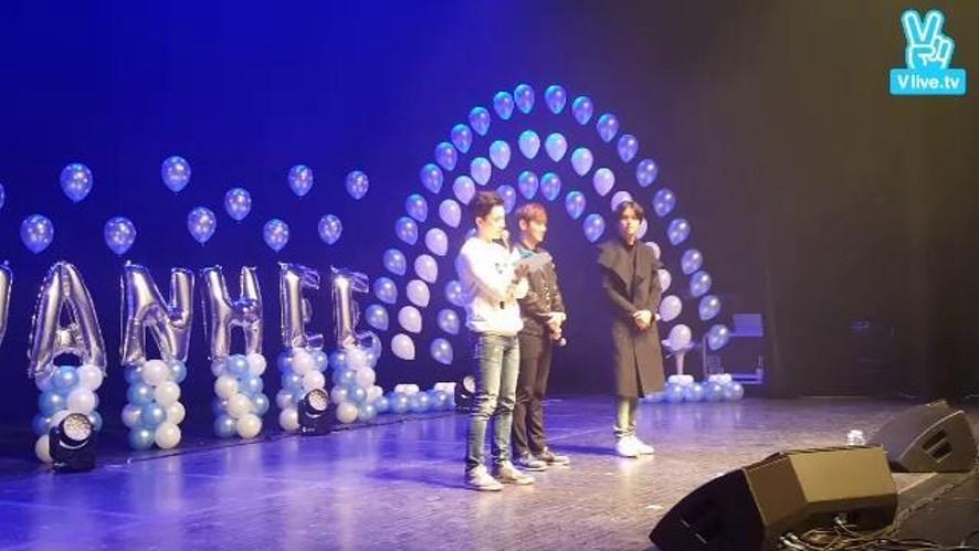 2016 환희 생일 기념 팬미팅 - 게릴라 생중계
